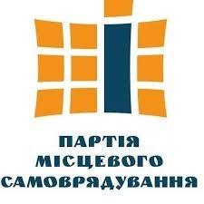 Політична партія місцевого самоврядування презентує команду на вибори в Києві